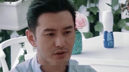中餐厅3:黄晓明怒怼林大厨时,谁注意到王俊凯的举动?暴露人品