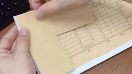 200个记帐凭证包角凭证封面包角纸通用牛皮纸凭证皮账簿封面财务单据包角会计凭证包角三角垫会计用品