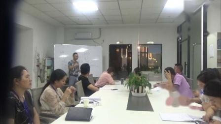 众格教育公司培训