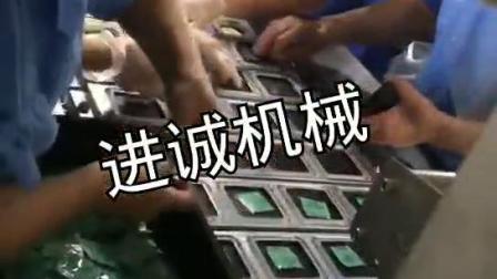 杭州蛋黄酥月饼生产线《全自动月饼封口机》~月饼蛋黄酥包装机,蛋黄酥好吃到停不下来