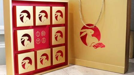 红色月兔 8粒金卡纸中秋月饼包装盒 礼盒 蛋黄酥流心月饼礼品纸盒
