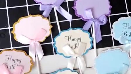 生日蛋糕装饰插牌 空白插旗祝福可写字卡片插旗生日快乐插件插卡