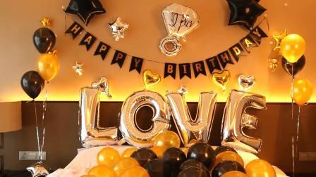 生日卡纸拉旗派对墙场景装扮布置用品生日快乐彩旗装饰品拉花