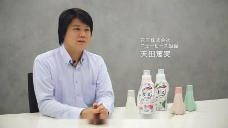 """日本花王鬼才营销《你需要一个""""新鼻子""""》"""