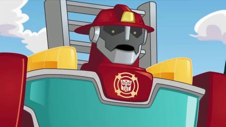 变形金刚之救援汽车人 第四季 大家还要假装机器人多久呢?偶尔转换一下角色也不错哦