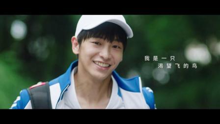 王栎鑫 - 寻找(电视剧《奋斗吧,少年!》插曲)
