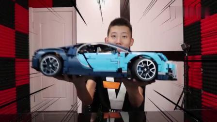 鲤鱼Ace解说:我做出了一台布加迪威龙跑车!历经15天!