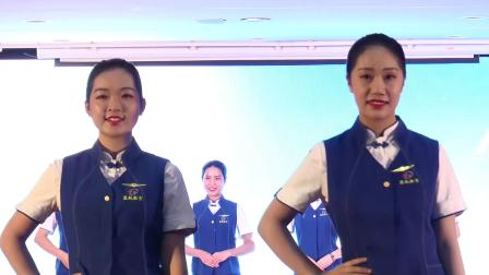 2018届济南蓝航空乘培训学校暑期汇报演出02