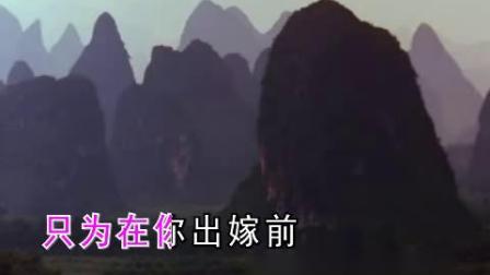 《站着等你三千年》陈绍举、演唱