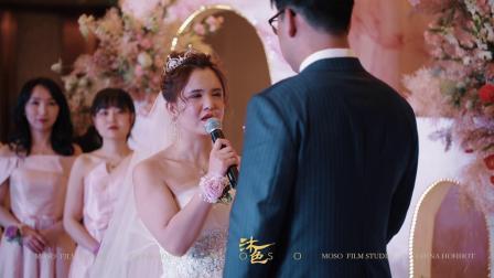 MOSO沐色婚礼电影2019.5.2 巨华国际酒店婚礼MV(呼和浩特婚礼 包头婚礼)