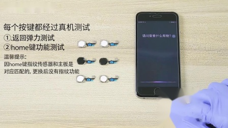 KUBIS适用于苹果6按键home键iphone6plus返回键排线6s6p6splus手机home键指纹5s按纽总成六代按键原装