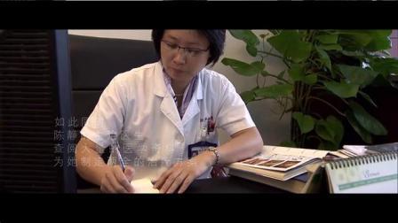 上海红房子医院【爱的选择】(微电影)