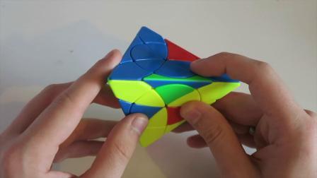 Petal Pyraminx