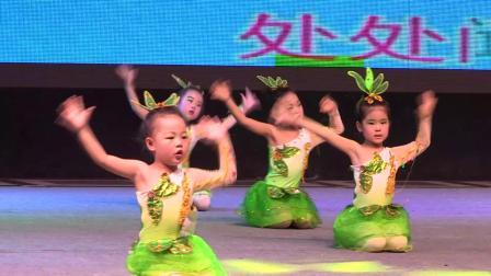 莱西市树蕊艺术培训学校 2019月湖文化节专场演出 舞蹈《春晓》