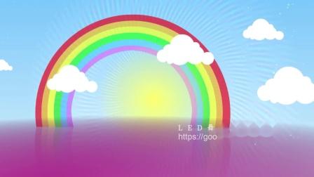 c156唯美卡通蓝天白云彩虹桥六一儿童节幼儿园少儿表演晚会舞台演出LED大屏幕背景视频素材 炫酷 少儿晚会 舞台节目 唱歌跳舞