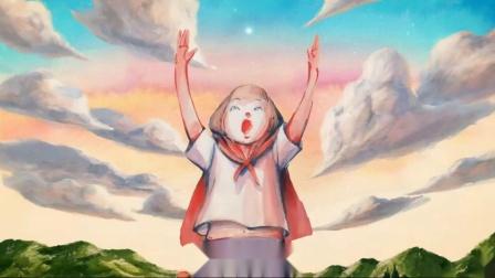 米津玄師2020东京奥运会应援曲《花朵绽放时》