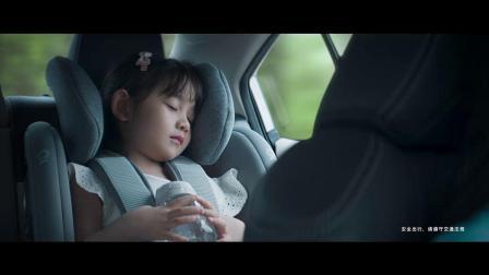 一汽丰田新一代卡罗拉 为爱行我路 全新绽放 30秒广告