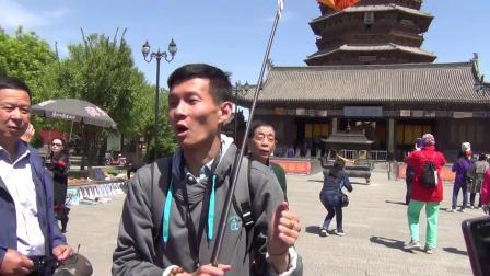 山西旅游第二天  《应县木塔》《悬空寺》《大同市库》范老师琴校
