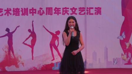 清影艺术培训中心周年庆文艺汇演