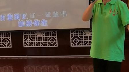 毕业40年同学聚会——刘晓随演唱