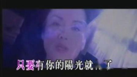 毛阿敏 - 女人