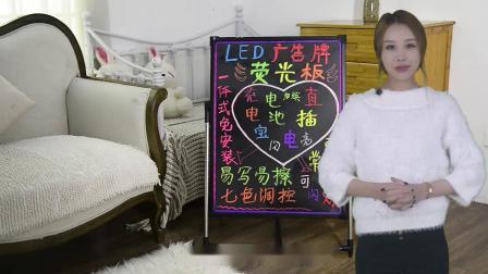 纽缤电子吧檯萤光板LED商用悬挂式手写广告牌七彩迷你小黑板留言立地式大尺寸宣传桌面发光板