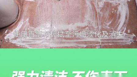 盾王仿古磁砖清洁剂强力去污水泥装修地板亚光木纹釉面地砖清洗剂