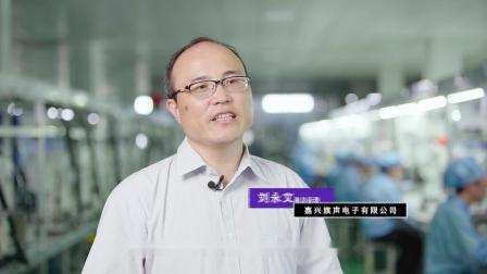 Phoseon_KeySound_Chinese