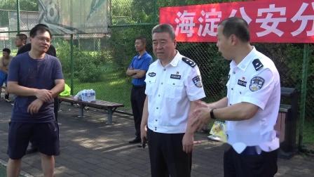 """海淀分局第二届""""奋斗杯""""足球联赛开幕"""