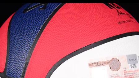 斯伯丁篮球刻字生日礼物男生个性DIY实用定製礼品男士创意7号篮球