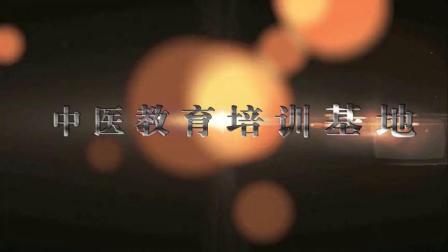柳州岐黄中医职业培训学校健康管理师培训学习招生简章