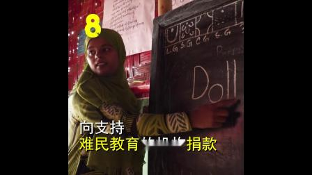 Video with Chinese subtitles