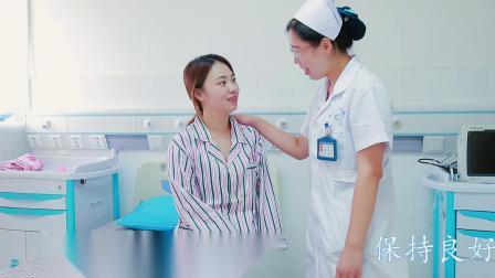 异位妊娠宫外孕围术期健康宣教