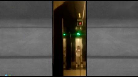 【PPT模拟】武汉平安大厦中区电梯