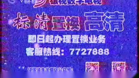 阳春资讯影视频道_有线模拟讯号录影2019.2.9