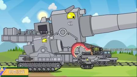 坦克世界动画,霸主坦克发现传送门