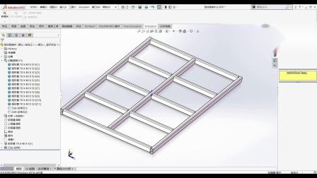 型材焊接件有限元分析
