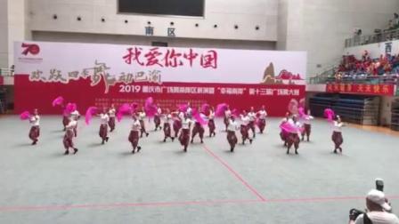 重庆2019比赛特等奖