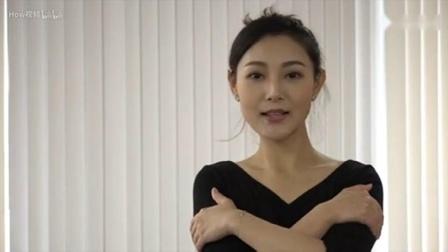 【新疆舞 基础教程】如何跳新疆舞?美女舞蹈老师教你2个基本舞步,一学就会!-教育-高清正版视频在线观看–爱奇艺_高清