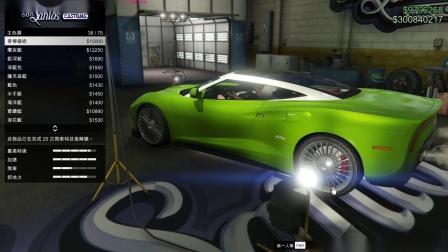 ❤纯心CX❤GTA5#线上模式&赌场DLC&EP.5 两辆车(刚上线又抽到车)