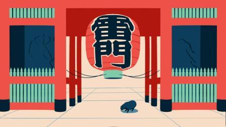 有一种旅行叫边走边画《在东京的一周》