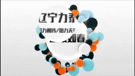 沈阳电磁锅炉厂家-煤改电专用品牌