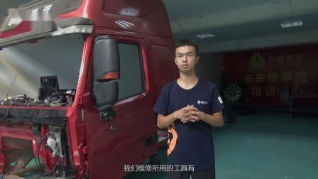 重汽T7H车型气压表异常故障排除方法