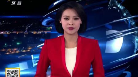 甘肃庆阳:环县推进乡镇污水设施建设,全力治理流域环境