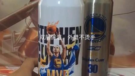 篮球水杯送手环科比库裏创意生日礼物男生实用杯子詹姆斯欧文周边