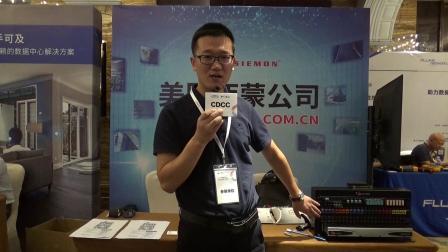 孙心明介绍西蒙产品_20190813西安数据中心会议