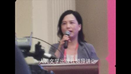上海书展 人民文学出版社 龚曙光 《满世界》