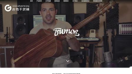 楚门干货丨吉他手感差?琴颈易变形?解密质量与成本的博弈