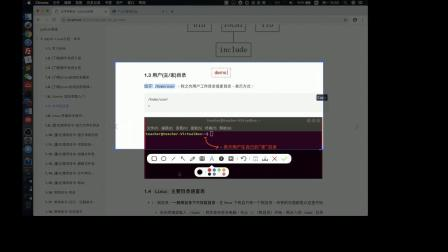 python进阶教程day1-1.7. 文件和目录