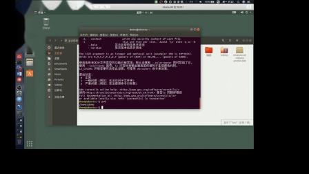 python进阶教程day1-1.9. [重点]常用命令-显示文件和目录